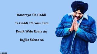 Death Route (Lyrics) - Sidhu Moosewala Ft. Intense