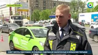Экипаж спешит на помощь: на улицах Москвы появился дорожный патруль