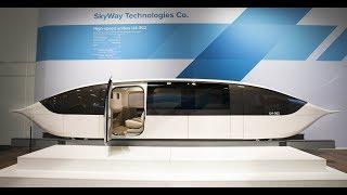 Историческо - Skyway и Юнилет-а на ИноТранс2018!