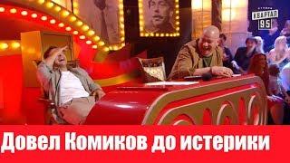 Лысый ржал ДО СЛЕЗ! | Парень из Приморья порвал комиков и зал!
