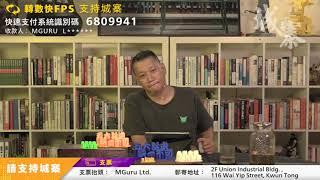 國安立法 香港戰役 - 01/06/20 「三不館」2/2