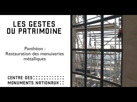 Panthéon : Restauration des menuiseries métalliques  | © CMN