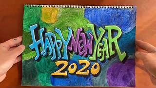 Hello! 2020!