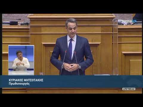 Κ.Μητσοτάκης(Πρωθυπουργός)(Προϋπολογισμός 2021)(15/12/2020)