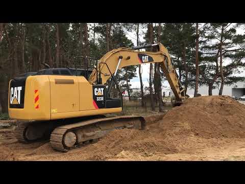 Wideo1: Budowa Kolektora Wschodniego w strefie I.D.E.A. w Lesznie