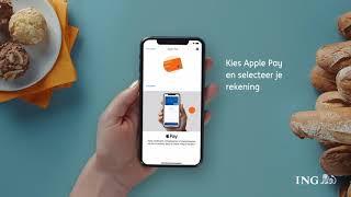 Apple Pay beschikbaar voor ING klanten