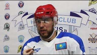 Александр Нестеров после матча «Иртыш»-«Арлан»