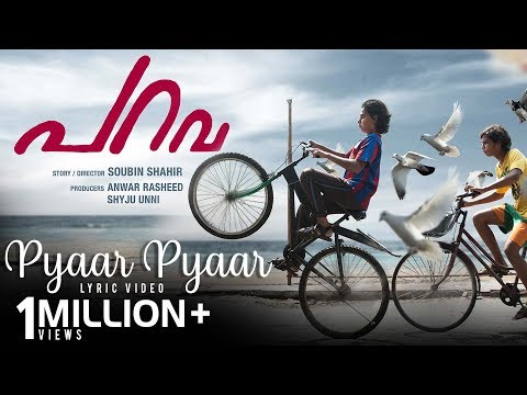 Pyaar Pyaar Lyric Video - Parava movie