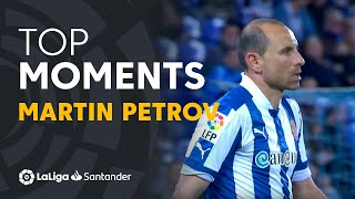 LaLiga Memory: Martin Petrov