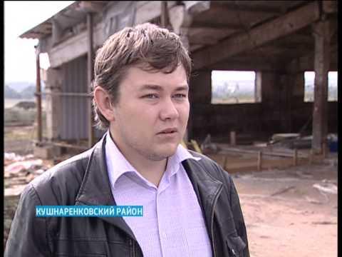 В Кушнаренковском районе появится молочная ферма, укомплектованная самым современным оборудованием