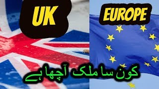 United Kingdom Vs European Union (UK VS EU) 2019 | Which Country Is Better?