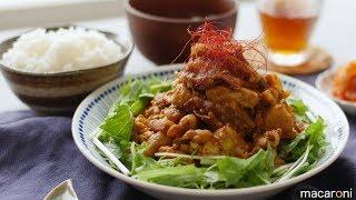 逆にウマい! 失敗知らずの簡単 汁なし 麻婆豆腐 のレシピ 作り方