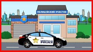 Сборка полицейской машинки — Автомобильный завод — Как делают машины