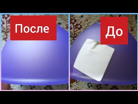 Как убрать наклейку за 15 секунд Проверяю способы из интернета Чем убрать наклейку с посуды