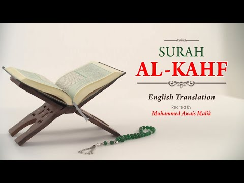 English Translation Of Holy Quran - 18. Al-Kahf (the Cave) - Muhammad Awais Malik - The Holy Quran Online