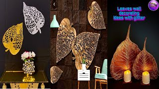 ❣️DIY 🍁🍁leaves Wall Decoration Ideas❣️ | Home Decorating Ideas | Art And Craft | Fashion Pixies