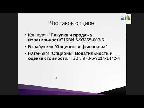 Индикаторы для бинарных опционов для платформы мт4