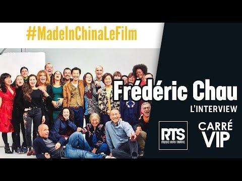 RTS FM - Frédéric Chau interview dans Carré Vip