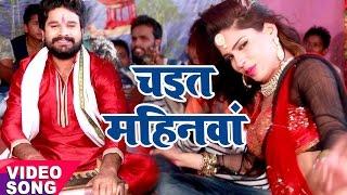 #Video - #Ritesh Pandey सुपरहिट चईता 2020 - चइत महिनवा - Bhojpuri Hit Chaita Song