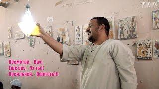 Смешные продавцы из Луксора (Египет). Прикол !!!