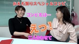 小林アナ~人気動画まとめ&無料ブログパーツ配布