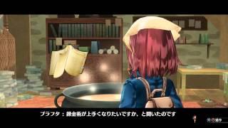 videó Atelier Sophie: The Alchemist of the Mysterious Book