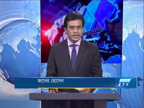 07 Pm News || সন্ধ্যা ০৭ টার সংবাদ || 27 February 2021 | ETV News