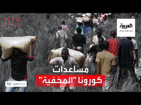 العرب اليوم - شاهد: اقتحام مستودع مواد غذائية مخصص لمساعدات كورونا في نيجيريا