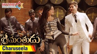 Srimanthudu - Charuseela Song Trailer