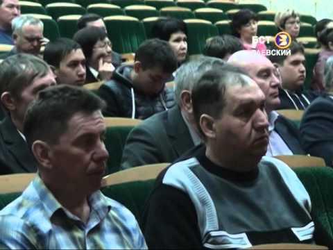Агрономическая конференция в Альшеевском районе