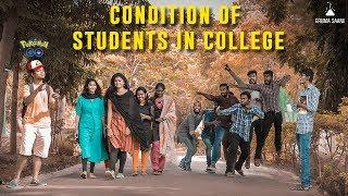 Eruma Saani | Condition Of Students In College | Kholo.pk