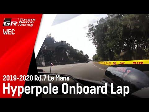 小林可夢偉がTS050 HYBRIDでアタックしたハイパーポールのオンボード映像。今年のルマン24時間の小林可夢偉の走りに注目