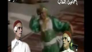 عندي غزالة - إسماعيل الحطاب (أغاني من التراث والفلكلورالتونسي) Tourath Tounsi