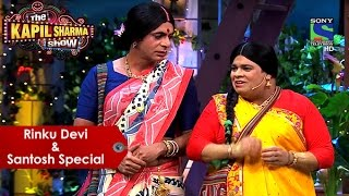 Rinku Devi And Santosh Special  The Kapil Sharma Show  Best Of Comedy