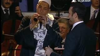 تحميل اغاني كاظم الساهر + فرقة شعبيّة - ضمني على صدرك   حفل عيد الربيع 2009 MP3