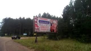 Наружная реклама в настоящей России сегодня