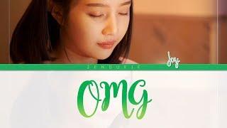 Joy (조이)– OMG! (말도 안돼)Great Seducer / Tempted / 위대한 유혹자 OST Part 2 [Color coded Lyrics] Han|Rom|Eng