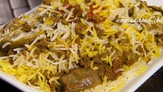 Eggplant Rice (Bademjan Polow) Recipe