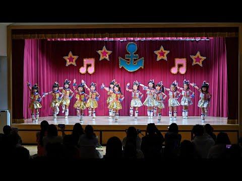 令和2年度東岩槻幼稚園お遊戯発表会 年長児ダイジェスト