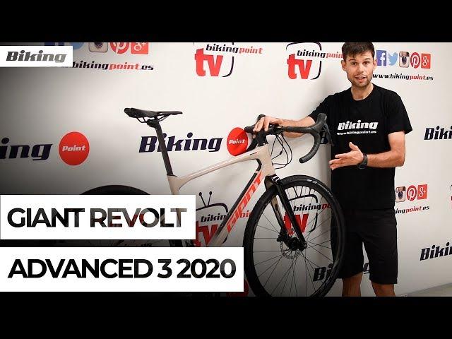 Видео Велосипед Giant Revolt Advanced 3 Clay Gray