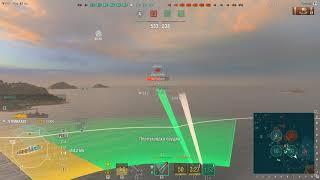 World of Warships 2018. Minekaze. Эсминцы Японии. Смотреть Видео Бой.