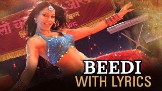 Beedi Lyrical Song | Omkara | Ajay Devgn, Saif Ali Khan
