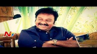V V Vinayak Exclusive Interview  Chirus Khaidi No 150 Movie  Promo  NTV