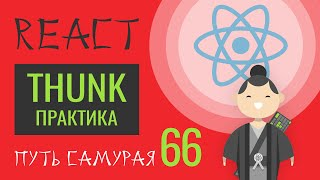 redux thunk react native - Thủ thuật máy tính - Chia sẽ kinh