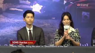 [Eng Sub] DOTS Press Conference