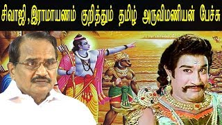 Download tamil live news: tamilaruvi manian speech on shivaji.