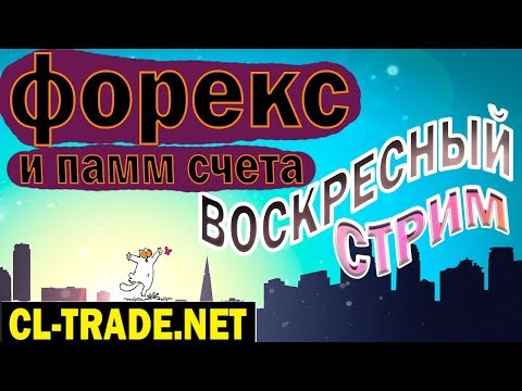 Рейтинг форекс брокеров украина