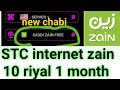 Zain stc |Unlimited internet 10 |riyal me 1 month free |saudi
