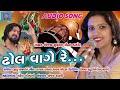 Vijay Suvada New Song 2017