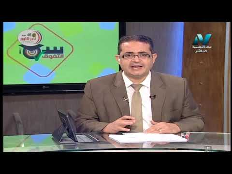talb online طالب اون لاين لغة عربية الصف الأول الثانوي 2020 ترم أول الحلقة 6 - بلاغة : التشبيه  دروس قناة مصر التعليمية ( مدرسة على الهواء )